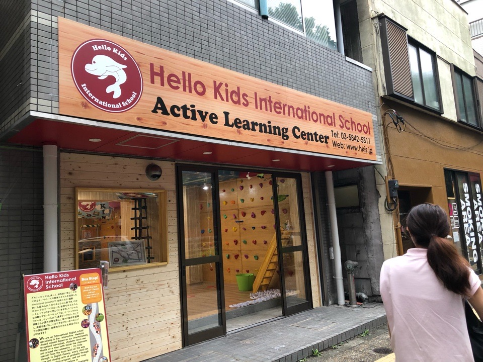 Active Learning Center!